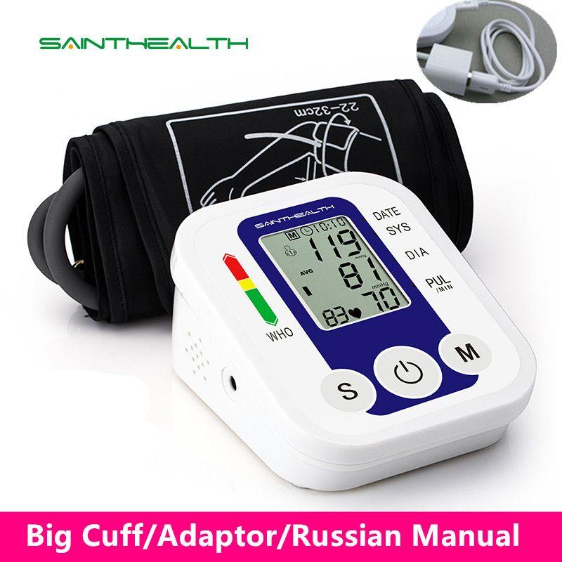Automatic Digital Blood Pressure Monitor BP Sphygmomanometer Pressure Heart Beat Rate Pulse Meter Measure Tonometer blue