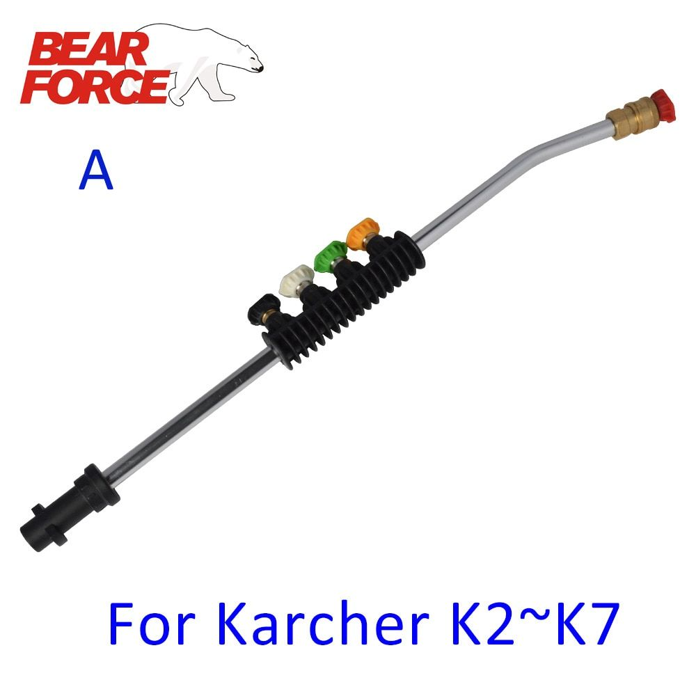 Car Washer Metal Lance Spear Wand with 5 Quick Jet Nozzle Rotating Nozzle for Karcher K1 K2 K3 K4 K5 K6 K7 High Pressure Washers