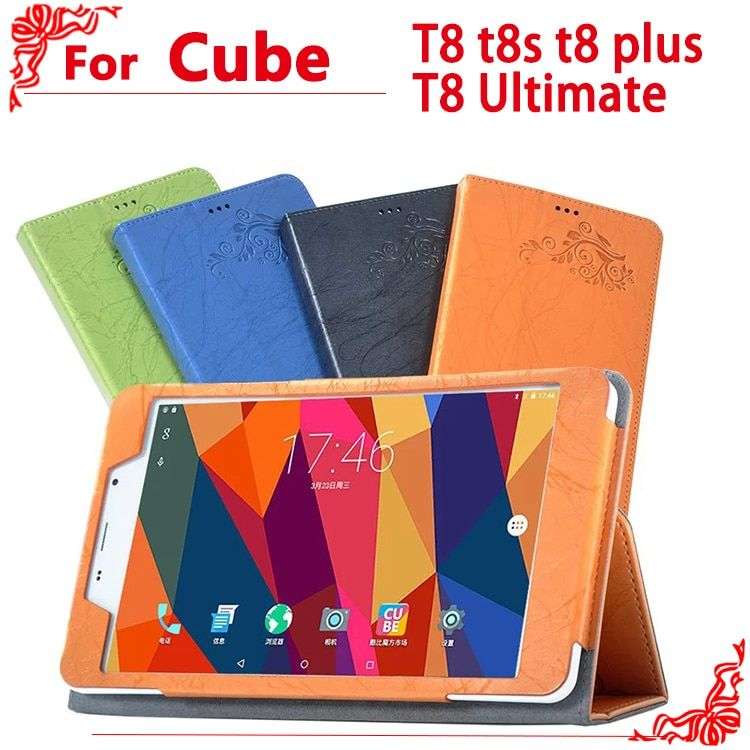 Free shipping PU Leather Case for cube T8 t8s t8 plus T8 Ultimate 8