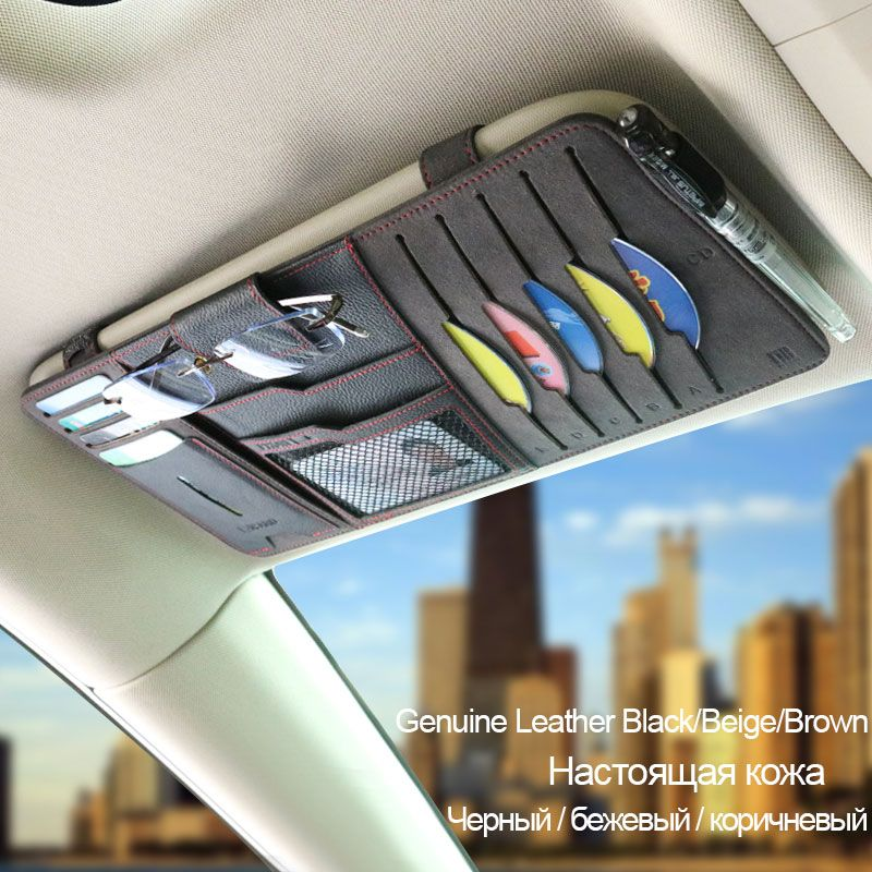 Original Design Leather Auto Car Organizer Glasses Case Sunglasses Pen Card Holder Sunshade Cover Car Sun Visor CD Bag Holder