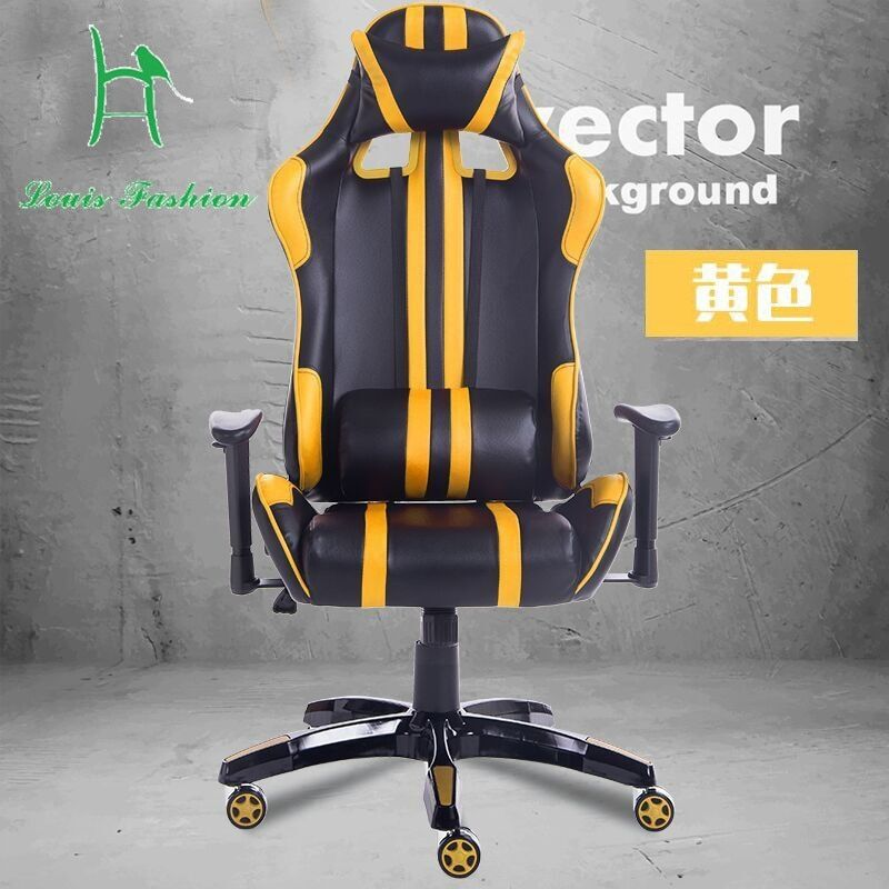 Racing Leather Cortical gaming and Internet cafes computer and comfortable lying household Chair