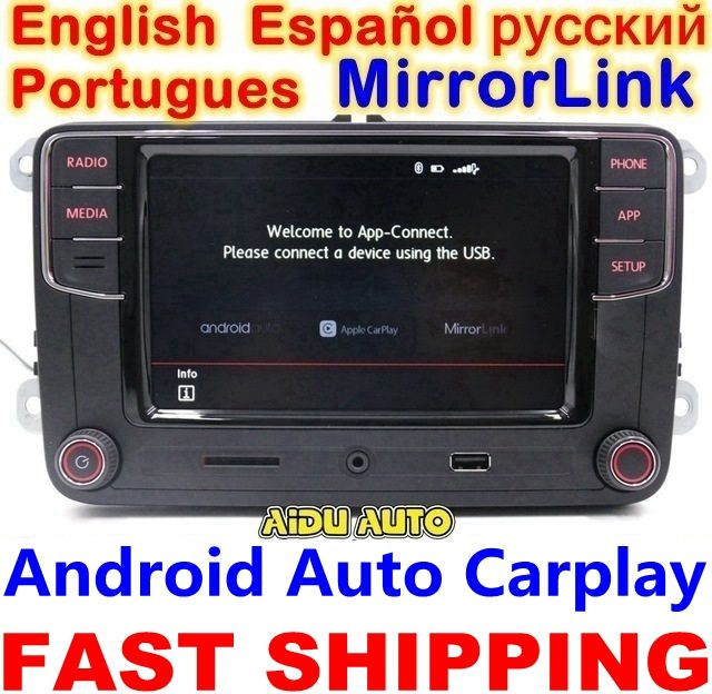 CarPlay Android Auto rcd330 r340g плюс noname Радио rcd340g для VW Tiguan Гольф 5 6 MK5 MK6 Passat Мужские поло 6rd 035 187 B 6rd035187b