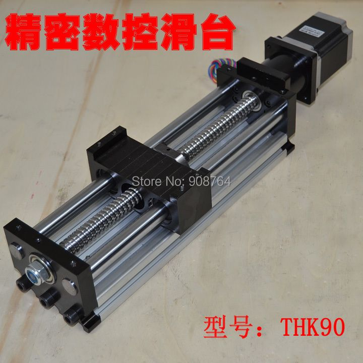 Electric slider cnc linear slider Ball screw Nema23 stepper motor linear guider,travel 300mm heavy load z axis engraving machine