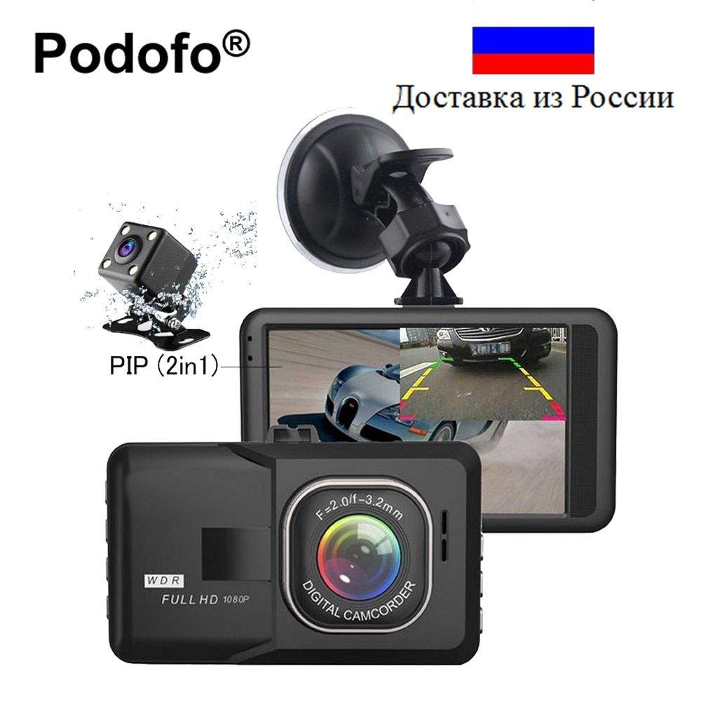 Original Podofo Dual Lens Car DVR Dashcam 1080P Video Recorder <font><b>Registrator</b></font> with Backup Rearview Camera Camcorder WDR BlackBox