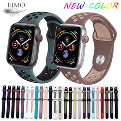 Alça De Silicone para a apple watch band 4 EIMO 42mm 44mm banda iwatch 38mm 40mm esporte pulseira cinto pulseira para apple watch 4 3 2 1