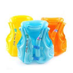 New Children Inflatable Swim Vest  Baby Kid Life Jacket Summer Beach Tourism Swimming Aid Water Sports