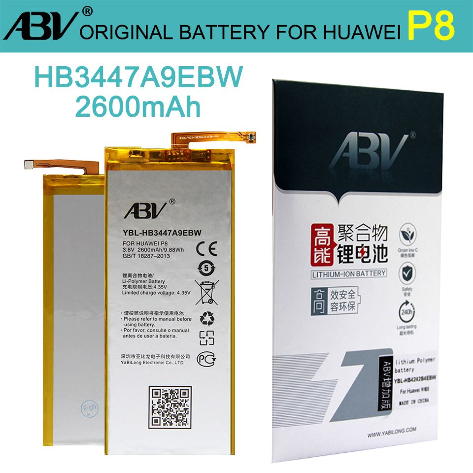 Original ABV High Quality battery HB3447A9EBW For Huawei P8 Battery replacement li-battery Ascend P8 Phone battery