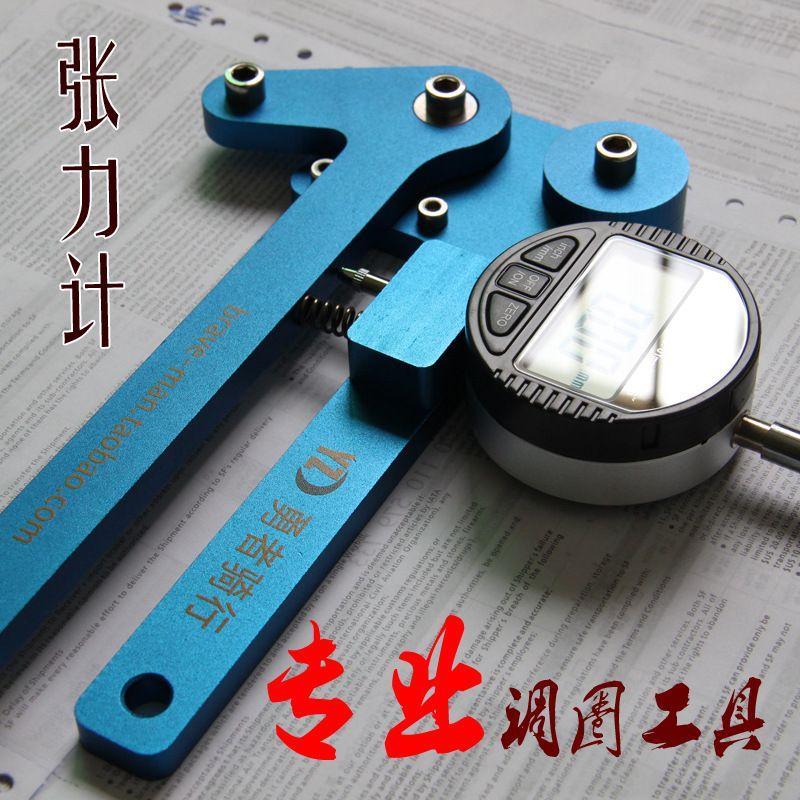 Bike / bicycle / car wire spokes tension adjustable ring post kit Adjust the wheel