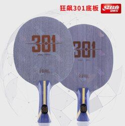 Baru Asli DHS 301 Arylate Karbon Tenis Meja Blade/Ping Pong Pisau/Tenis Meja Bat Tepi Bebas tape