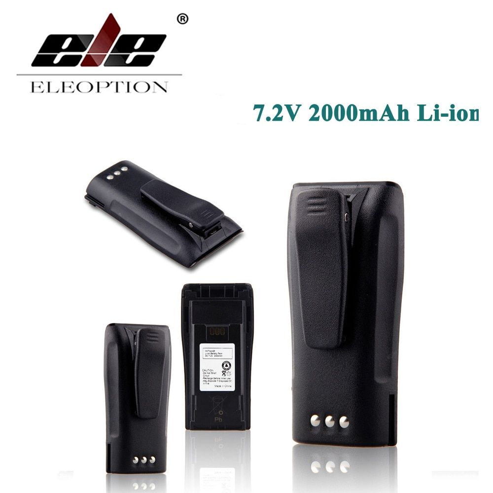 ELEOPTION New 7.2V 2000mAh 2.0Ah Li-ion Battery for MOTOROLA NNTN4496 NNTN4851 NNTN4851R CP040 CP140
