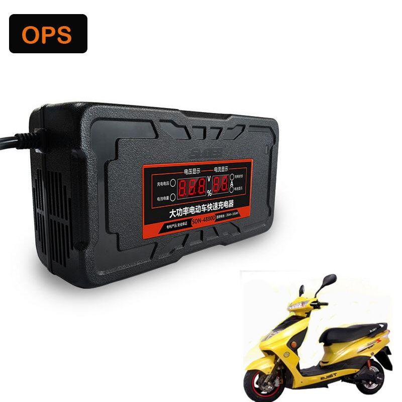 48V/60V/72V 8A 9A Smart Intelligent Lead Acid Battery Portable Charger for Electronic Bike Scooter