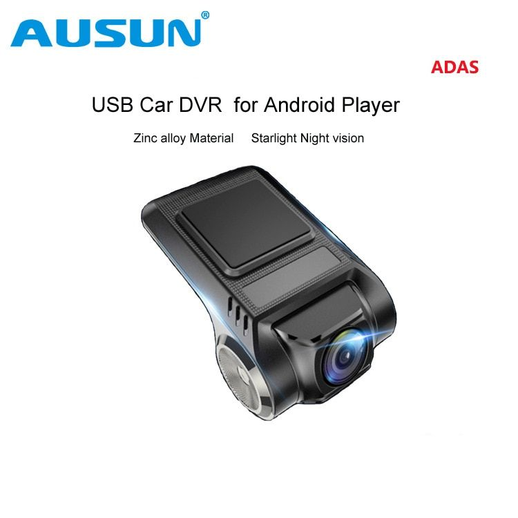 USB Car DVR Camera for Car center console Player Android 4.2 4.4 5.1.1 6.0 Vehicle Mini Hidden Driving Video recorder W/ ADAS