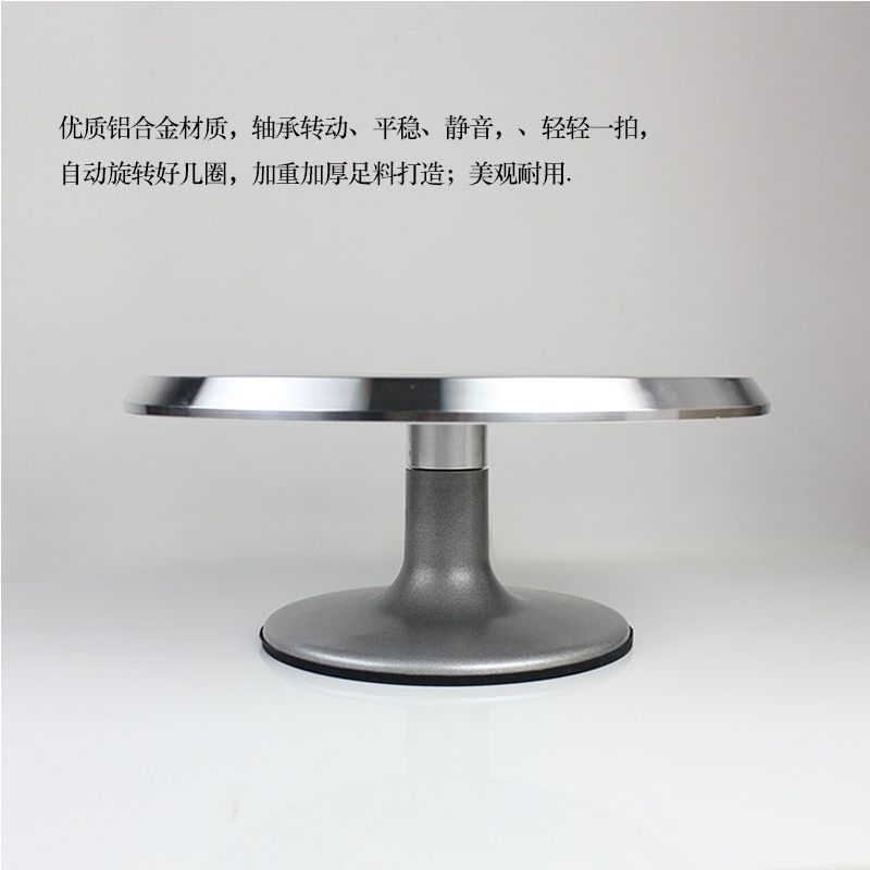 1 pcs Baking tool 12 inch aluminum alloy mounted cream cake mounted on the rotary table