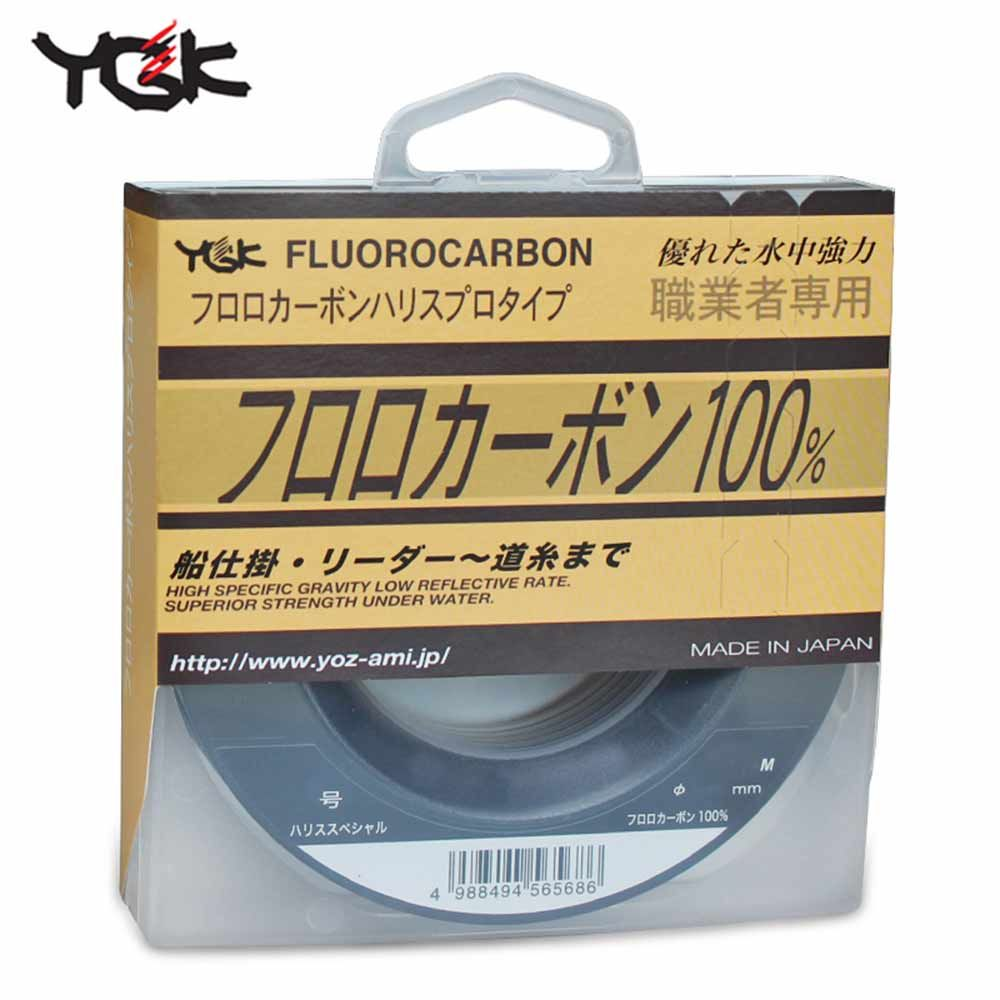 YGK brand FLUROCARBON Fishing Line Made in Japan 100M Super strength fishing lines 100% original