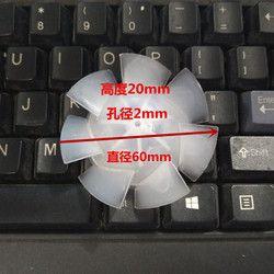 Pièces de ventilateurs en plastique pale de ventilateur pour sèche-cheveux diamètre 60mm 2mm trou