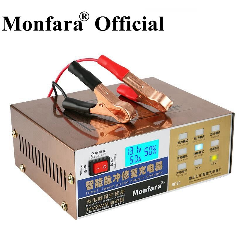 Automatic 12V/24V Car Battery <font><b>Charger</b></font> LED Display 5-stage Intelligent Pulse Repair <font><b>Charger</b></font> for All Lead Acid Battery 20-100AH