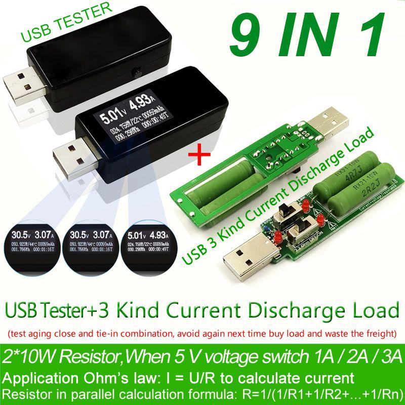 9 в 1 QC2.0 3,0 MTK-PE 3,6 ~ 32 В цифровой USB Тестер DC вольтметр Текущий вольтметр amp вольтамперметр amperimetro как детектор нагрузки