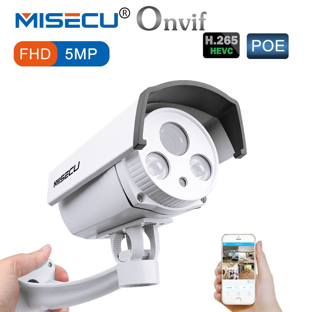 MISECU H.265 Security POE IP Camera 5MP Metal Shell WDR Array LED Night Vision Motion RTSP Metal Outdoor Surveillance Camera