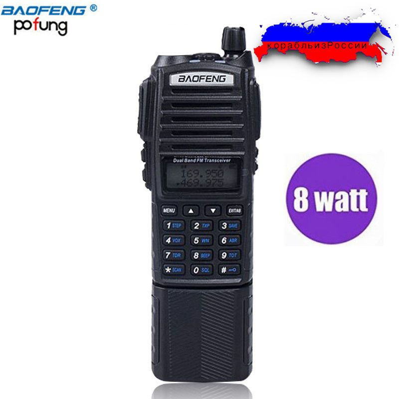 Baofeng UV-82 8W High Power 3800mAh Extended Battery Two Way Radio Dual Band Radio 136-174mhz&400-520mhz Amateur Ham Portable