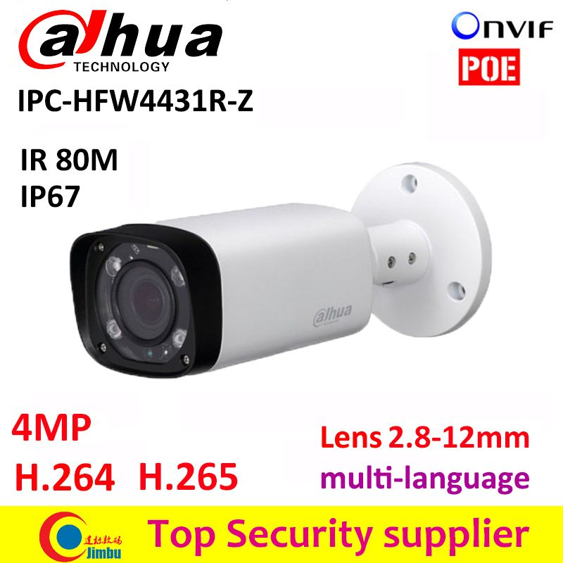 Dahua 4MP IP camera IPC-HFW4431R-Z 2.8mm ~12mm varifocal motorized lens H.265 /H.264network camera 4MP IR 80M POE cctv camera