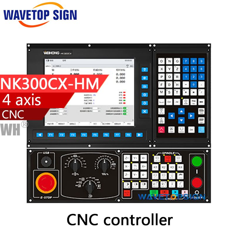 WEIHONG Integrated numerical control system NK300CX-HM support 3-5 axis linkage control double cpu 1.6GHZ 10.4INCH