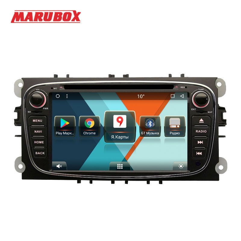 Marubox 7A600MT8,Two Din,7 Inch 8 Core Android 8.1 Car DVD GPS For Ford Mondeo Focus 2 S-max 2007 2008 2009 2011 2013 with Radio