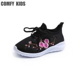 Confortable Enfants Chaussures 2018 nouvelle Mode filles sneakers floral broderie sport sneakers enfants ultra-léger confortable chaussures