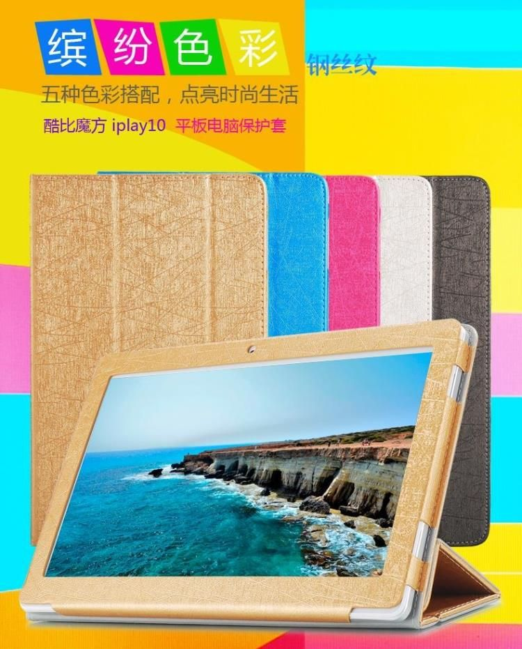 FOR CUBE iplay10 High quality Fashion Case Tablet, Flip Stand PU Leather Case For 10.6