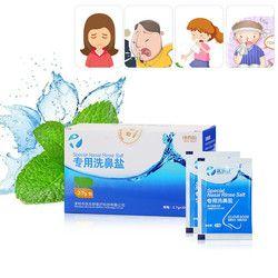 Original 15/30 Packs Nasal Rinse Mix Wash Nasal Salt for Cleans Moistens & Care Wash Cleaner's Salt Allergic Rhinitis