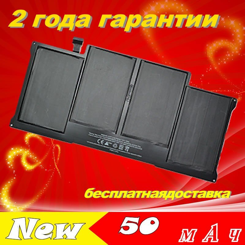 JIGU [Special Price] NEW  Laptop Battery For Apple Macbook Air 13