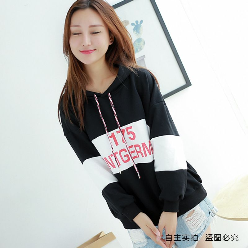 2017 New Women's Fashion Color Mosaic Womens Simple Hooded Drawstring Girl