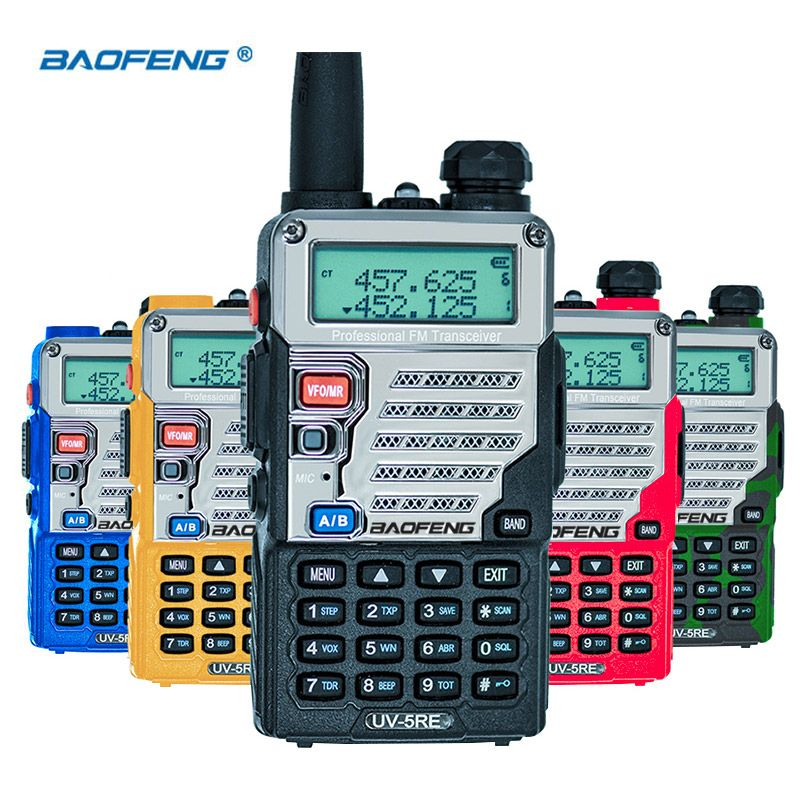 Walkie Talkie Baofeng UV-5RE Ham Radio Dual Band Two-way Radio 128CH UHF VHF UV-5R Upgraded version Portable Radio for Hunting