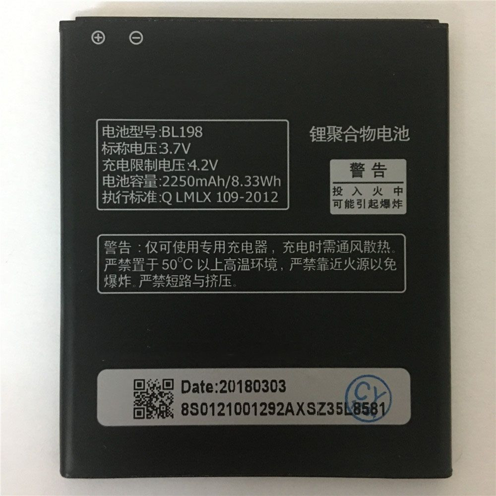 2018 NEW 2250mAh BL198 For Lenovo A859 battery A860E battery S890 A850 A830 K860 K860i A678T S880 S880i