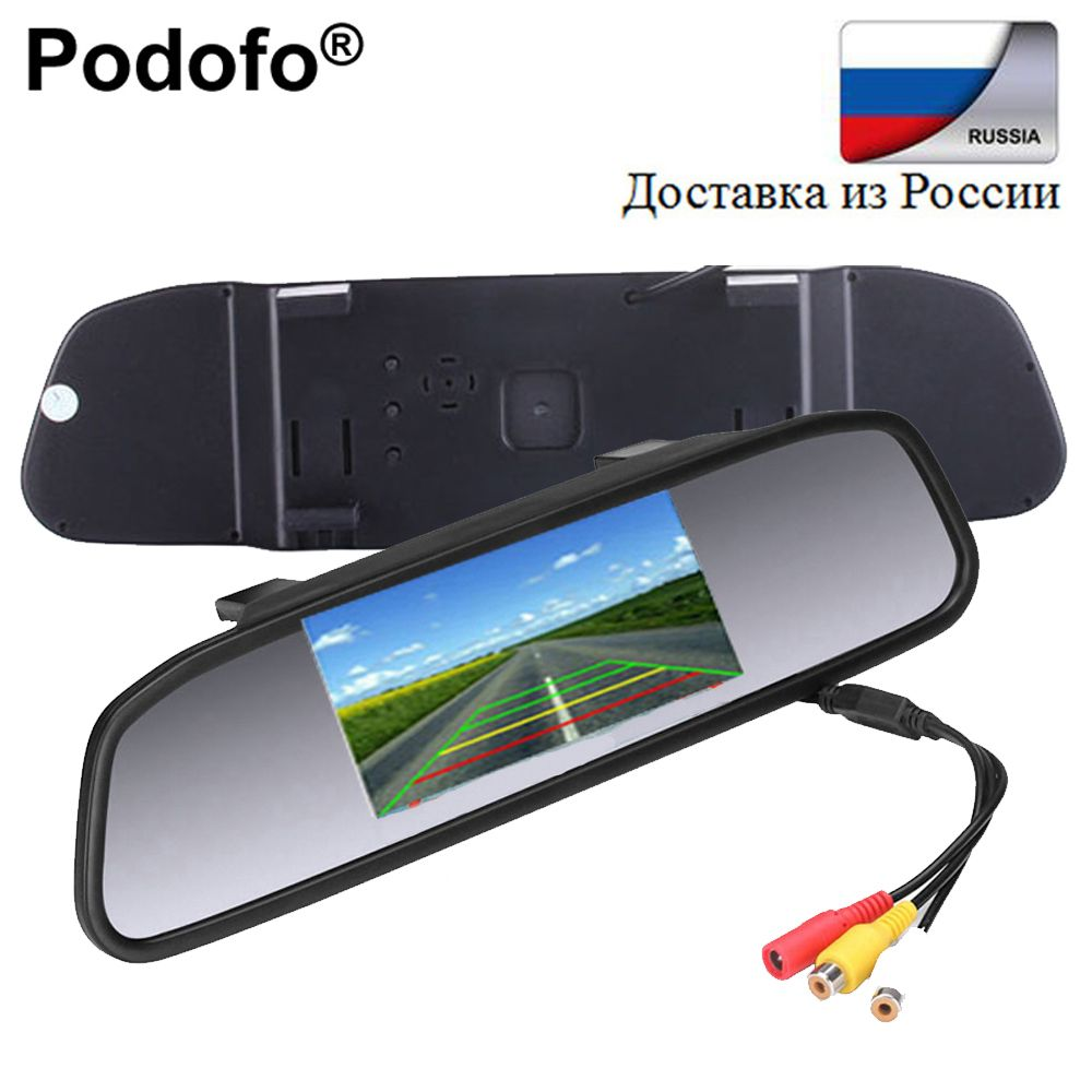 Podofo 4.3 Inch Car Parking Rearview Mirror Monitor Parking Display 2 Video Input TFT LCD Color Reversing Assistance Car Styling