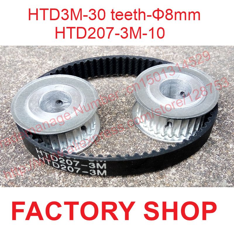 High quality 2pcs 30 teeth HTD3M Timing Pulley bore 8mm + 1pc HTD 3M timing belt length 207mm width 10mm S3M Free shipping