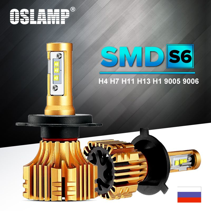 Oslamp SMD Chips H7 Led H4 Headlight 6500K <font><b>Bright</b></font> Automobile 9005 9006 Front Car Bulbs H11 Led Fog Lamps HB3 HB4 H1 All-in-one
