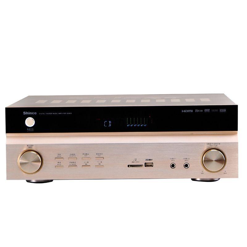 Shinco S-9009 Household 5.1 high power professional hifi amplifier ktv digital Bluetooth amplifier