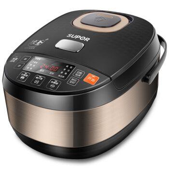Digital Timer Control Elektrische Reiskocher 4L Ball Zyklon IH Dimensional Heizung Intelligente Multifunktions Reis Kochen Maschine