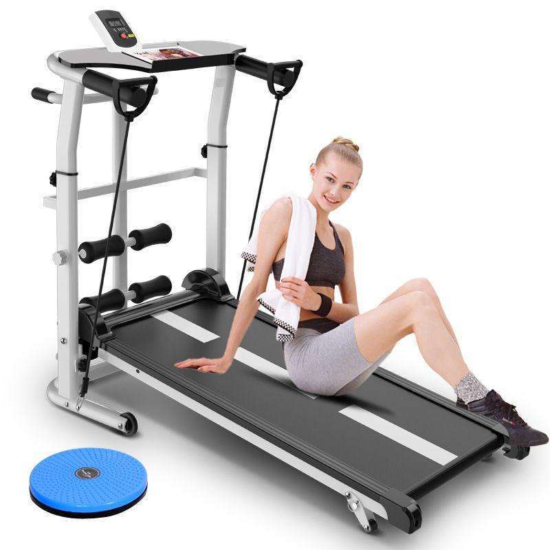 10% Mini Folding Treadmill Mute Fitness Equipment Wide Run Belt Treadmill 3 In 1 Twisting Waist Machine 300kg Bearing