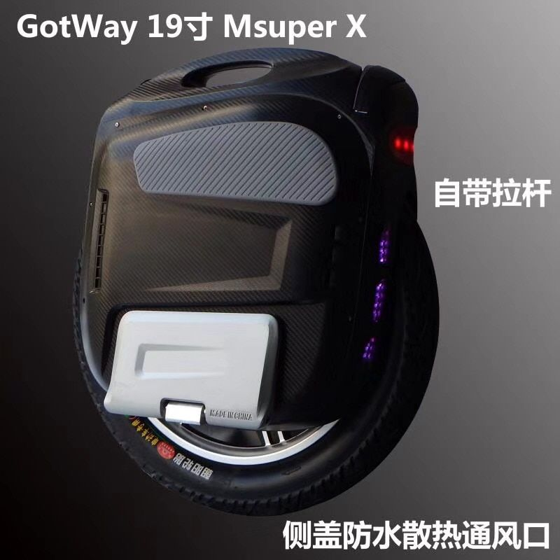 New Gotway Msuper X-S model 100V 1230WH,19inch High-performance electric unicycle, max speed is 65km/h 2000W motor