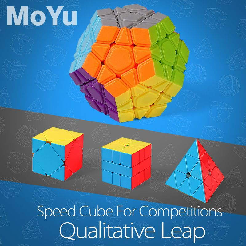 4pcs/Set Moyu Cubing Classroom(MoFangJiaoShi) Official Competition Cube Gift Set Released! Megaminx+Skewb+Pyraminx+Square-1