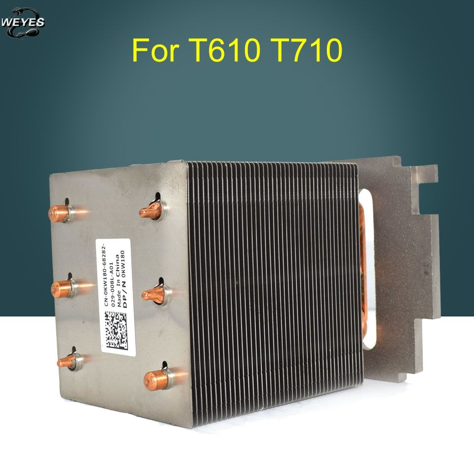 0KW180 KW180 for PowerEdge T610, T710 Server CPU / Processor Cooling Heatsink