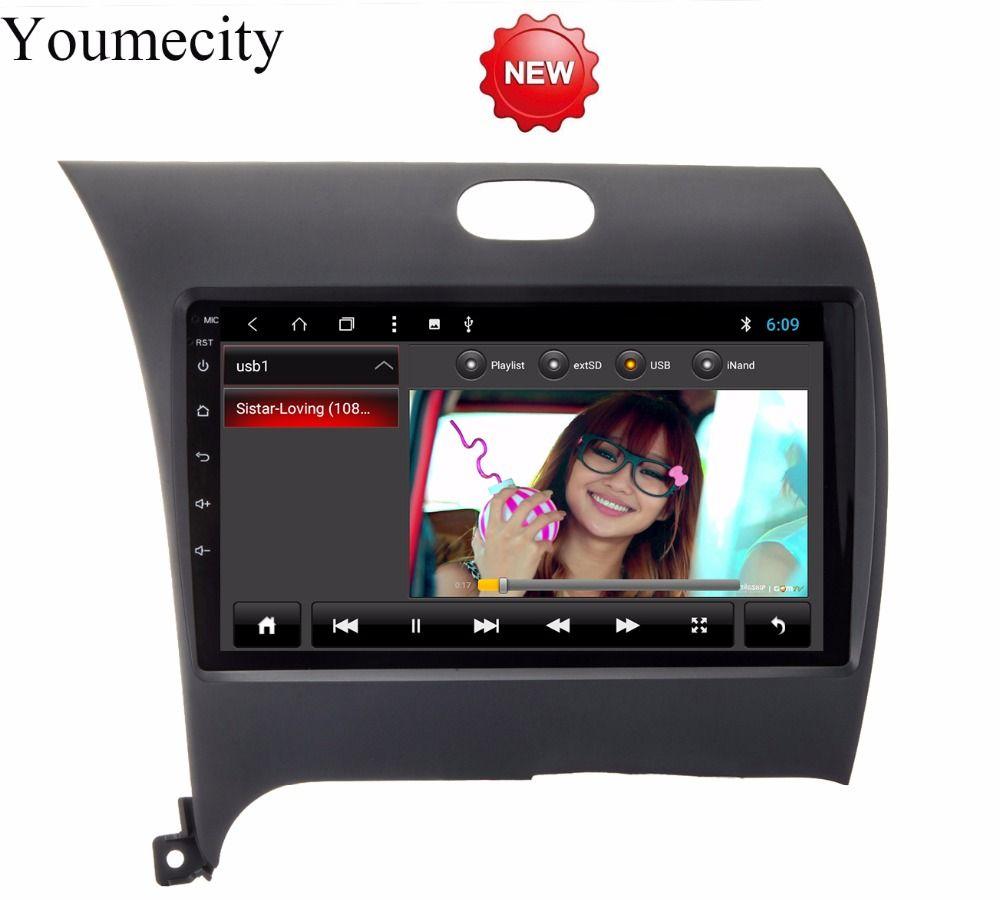 Youmecity Android 8.1 CERATO K3 FORTE 2013 2 DIN Car DVD GPS for Kia head unit radio video player wifi Capacitive 1024*600 BT