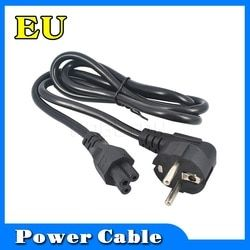 Kebidumei Wholesale 1.2M Power Cable EU Europe Standard EU Power Extension Cable for PC Laptop