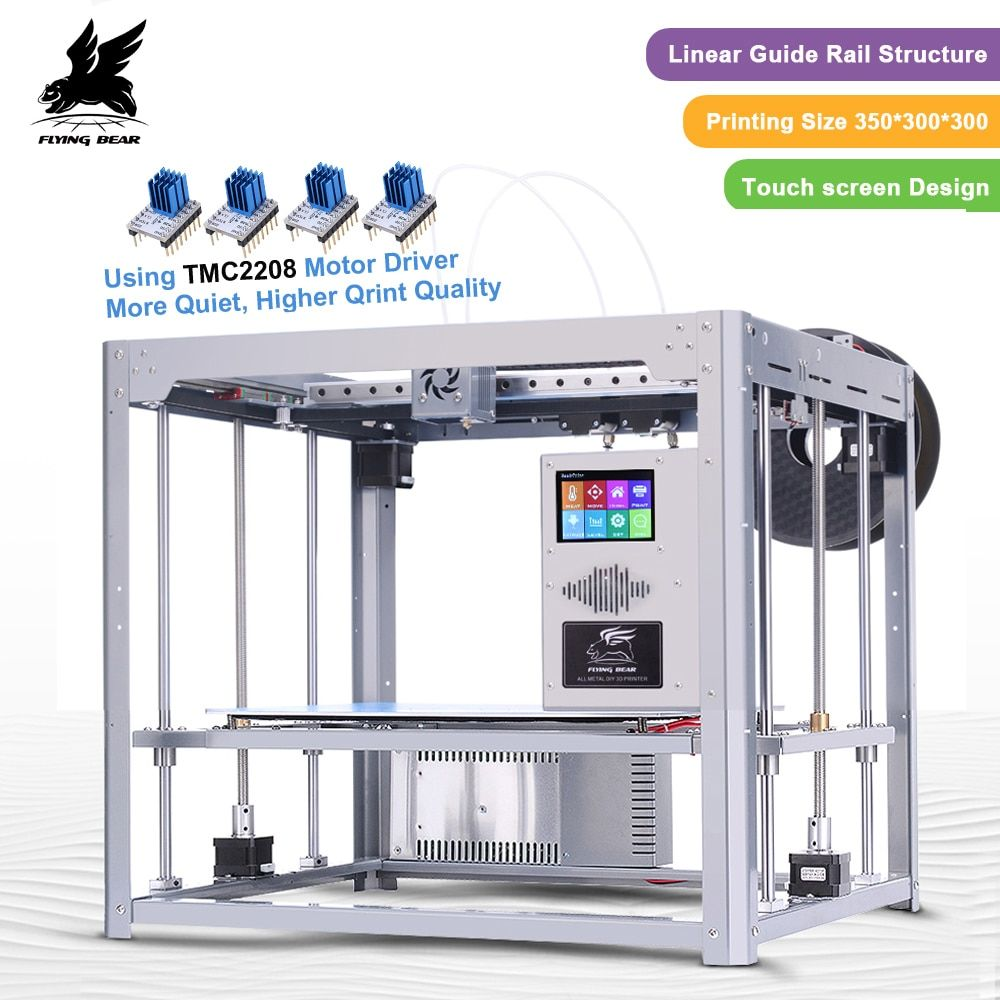 Free shipping Flyingbear Tornado large 3d Printer DIY Full metal Linear rail 3d printer High <font><b>Quality</b></font> Precision double extruder