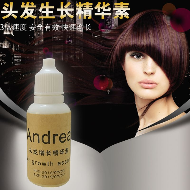 Andrea Hair Growth Essence Professional Salon Hairstyles Keratin Hair Care Styling Products Anti Hair Loss dense sunburst