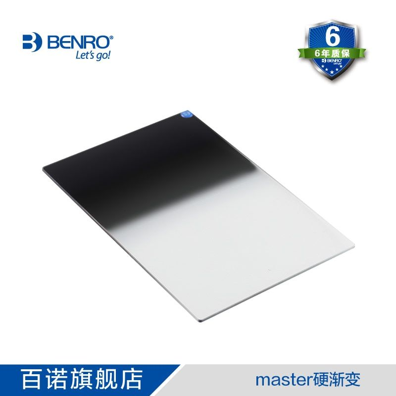 BENRO 75*100mm/100*150mm/150*170mm Master Hard GND4/GND8/GND16 Square HD Glass WMC ULCA Coating GND Filters