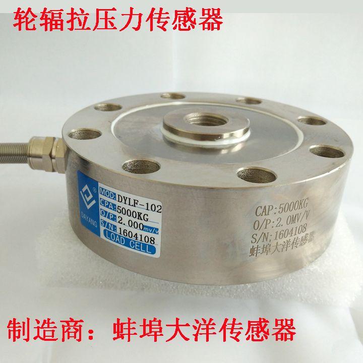 Parle-type cellule de charge Pression capteur de Poids 200 kg 300 kg 500 kg 1000 kg 2000 kg 3000 kg 5 T 10 T 20 T 30 T 50 T 100 T 200 T
