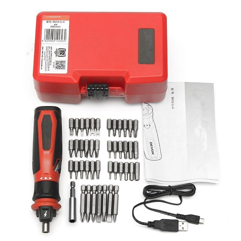 46 In 1 Multifunctional Electric Screwdriver Set Household Rechargeable Screwdriver High Quality
