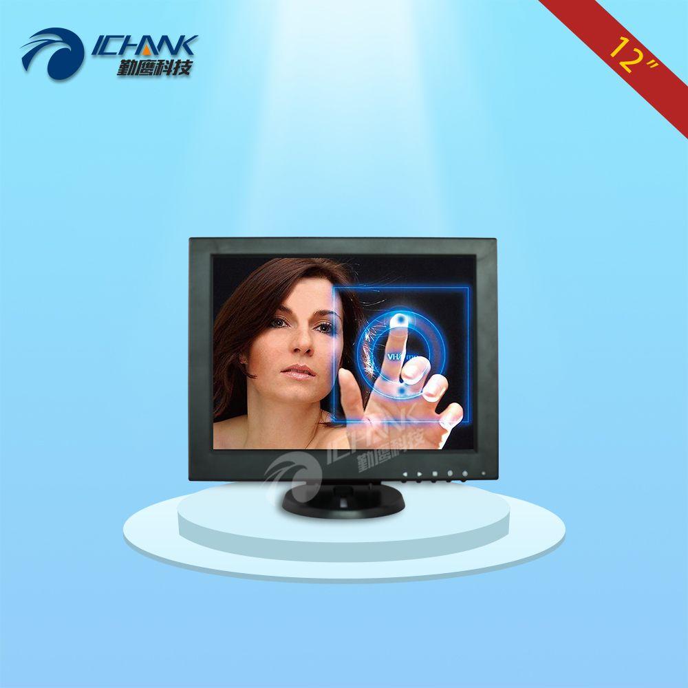 ZB120JC-UV2/12 zoll 1024x768 HD 4:3 USB VGA Industriellen Medizinischen pos-maschine vier-draht widerstand-touch monitor LCD display
